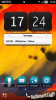 Скриншот Belle Shell