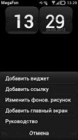 Скриншот Roboto Android ICS for Symbian Belle