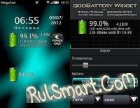 Скриншот qooBattery Widget