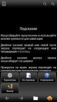 Скриншот NSR Reader
