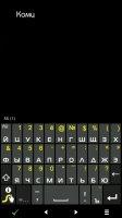 Скриншот  Профиксенный Swype