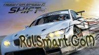 Скриншот Need for Speed Shift HD