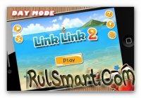 Скриншот LinkLink2