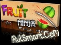 Скриншот Fruit Ninja + Fruit Ninja Mod