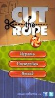 Скриншот Cut the Rope
