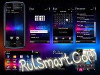 Скриншот Pulsar by PiZero