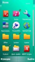 Скриншот  Aqua by Mauikek