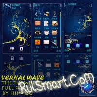 Скриншот   Vernal Wave