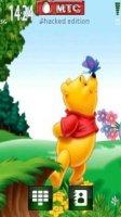 Скриншот Pooh