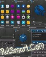 Скриншот Illumination Bleu