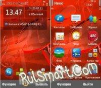 Скриншот Red Music