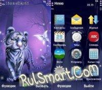 Скриншот Fairylandtiger