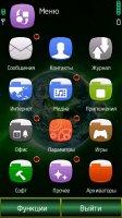 Скриншот Green Galaxies HD v5