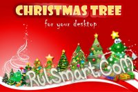 Скриншот Animated Christmas Tree for Desktop - 2012