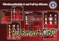 Скриншот WindowsMobile 6 RedFull by MSonic
