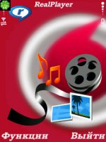 Скриншот Vodafone_Sunnylovesalman