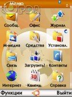 Скриншот Ubuntu full