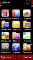 Скриншот Xm-nerone
