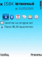 Скриншот Mint_ti-by-dhan