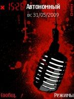 Скриншот Musicred_bqsyoi
