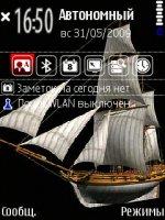 Скриншот Piratus
