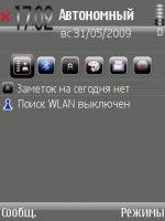 Скриншот Silver Dream by morkino