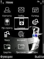 Скриншот Murcielago by MnJ