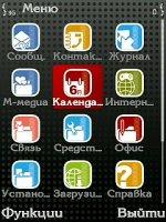 Скриншот Black Red