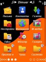 Скриншот  Orange Wave @ Stefyno