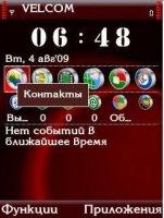Скриншот Red