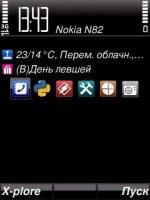 Скриншот Black vista woknqj-