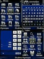 Скриншот BluSpyroNB