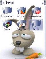 Скриншот Banny GT2010