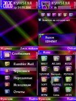 Скриншот Color Glass by AngelVampire