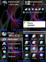 Скриншот VectorKata by Claritinkata