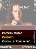 Скриншот josie maran