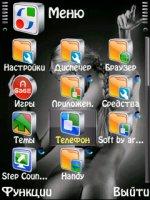 Скриншот Plastika_by_payk