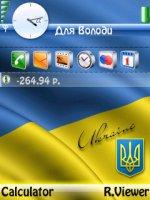 Скриншот ukraineslava ua
