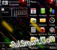 Скриншот Nexus_Rain