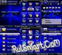 Скриншот XP