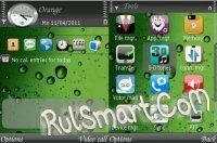 Скриншот Green