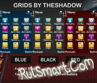 Скриншот Grids