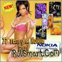 77 тем для Nokia
