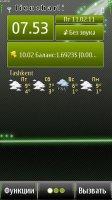 Скриншот Magic N8