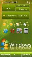 Скриншот Windows 7