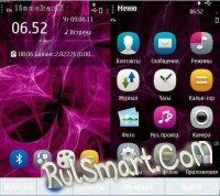 Скриншот Pinkweb