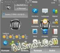 Скриншот Fiatgrey