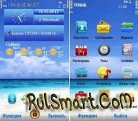 Скриншот Sea