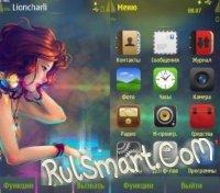 Скриншот Dj