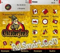 Скриншот Oktoberfest